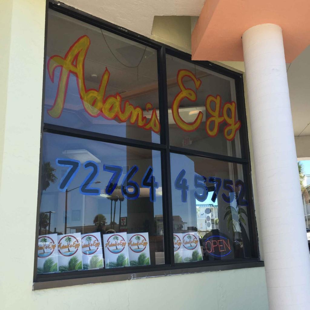Adam's Egg